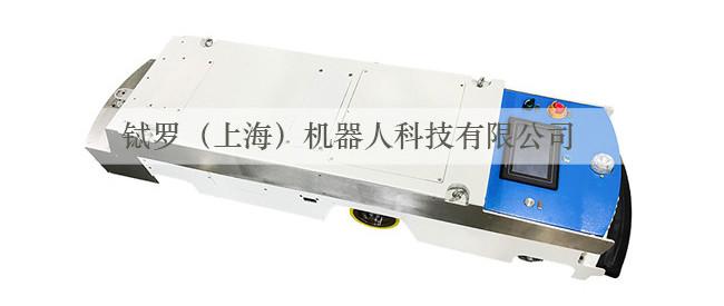 单向潜伏型AGV-2_副本.jpg